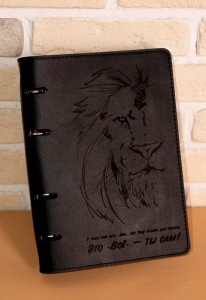 Ежедневник Из Натуральной Кожи (Лев)