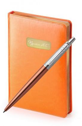 Подарочный набор с ежедневником JOTTER Chelsea Orange CT